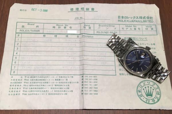 ロレックス DATEJAST Ref-1603 Blue Dial(RO-09/1967年)の詳細写真15枚目