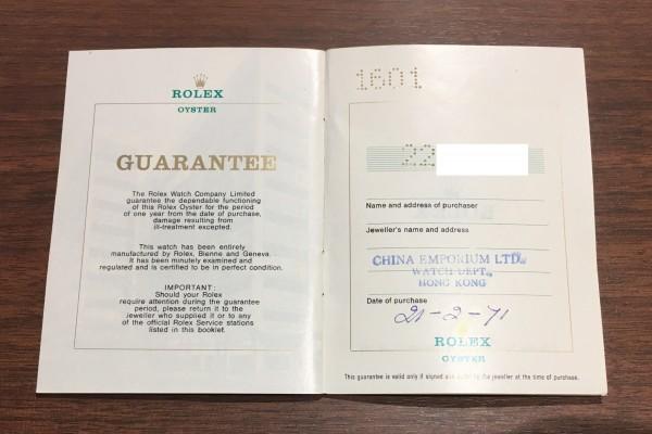 ロレックス デイトジャスト Ref-1601 SS×YG Matte Black Dial Guarantee(RO-63/1969年)の詳細写真15枚目