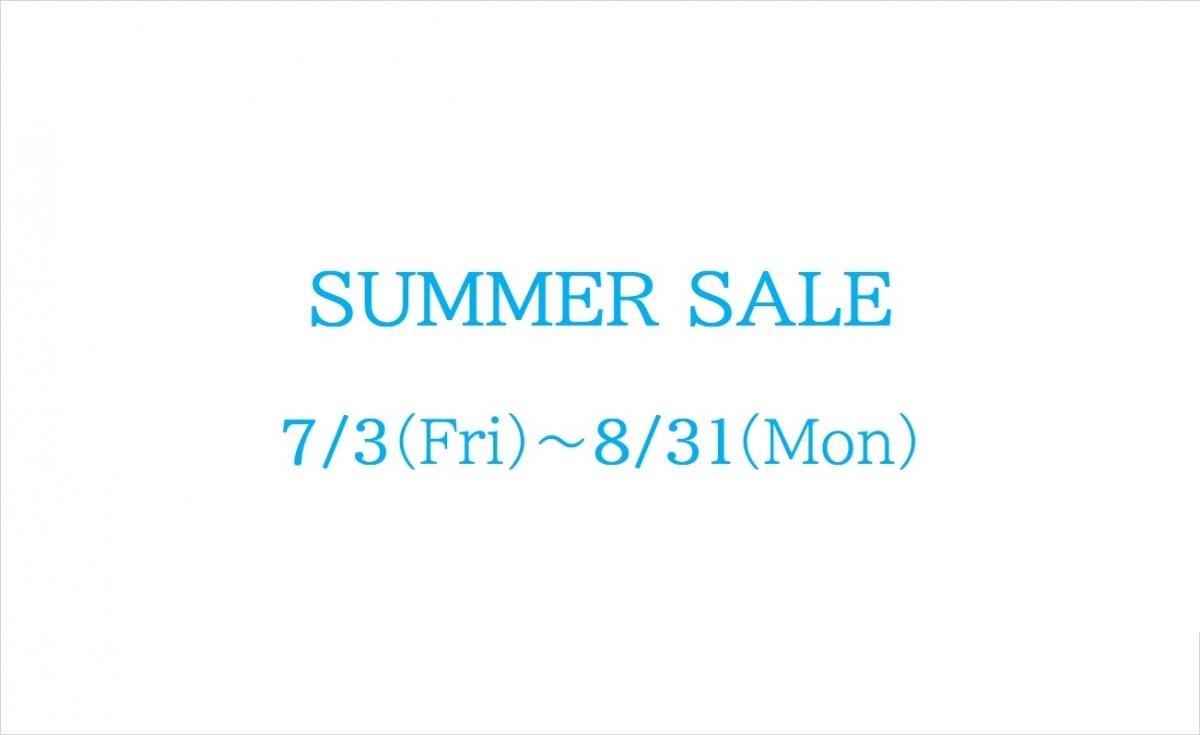 SUMMER SALE 開催の件(/)