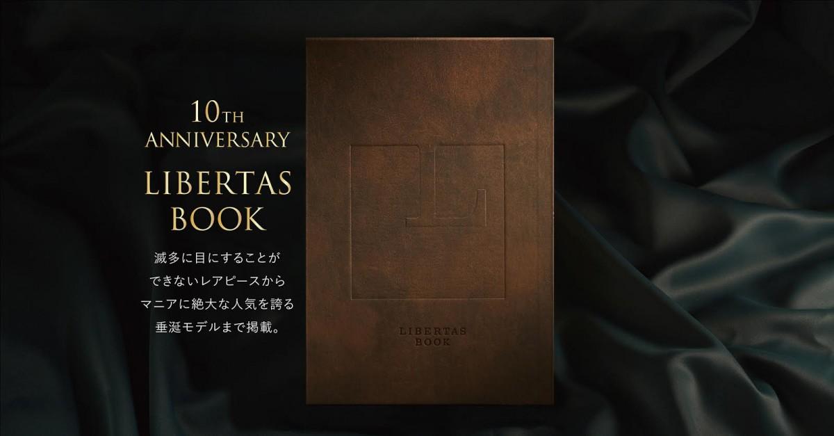 LIBERTAS BOOK1