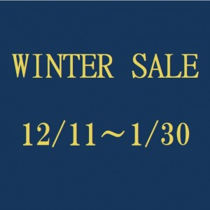 WINTER SALE のご案内