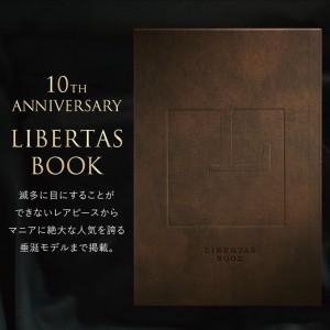LIBERTAS BOOK