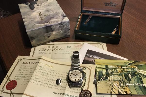 ロレックス MILGAUSS Ref-1019 Guarantee & Box(RS-10/1979年)の詳細写真12枚目